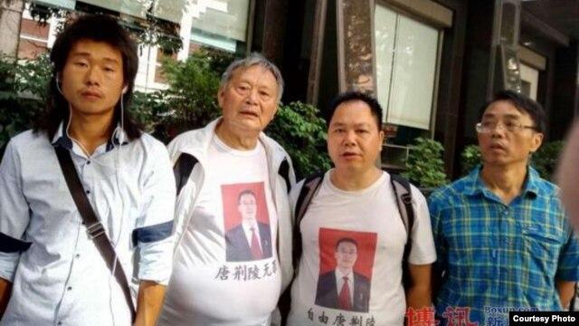 在广州中院外面声援的围观者。(博讯图片)