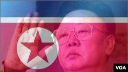 Pemimpin Korea Utara Kim Jong-Il