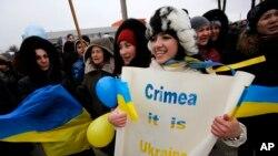 鞑靼人在克里米亚举行支持乌克兰集会