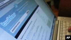 ٹویٹ فیڈ ہیکنگ کی تحقیقات کر رہے ہیں، امریکی خفیہ سروس