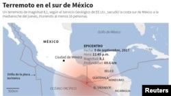 Південний район Мексики, де стався землетрус