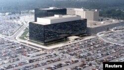 메릴랜드주 포트 미드에 있는 국가안보국(NSA) 본부 전경. 지난해 미국 대선 과정에서 러시아 정보당국이 투표시스템 해킹을 시도했다는 NSA 극비문서가 5일 일부 매체에 보도됐고, 당국은 유출에 관여한 계약직원을 체포했다.