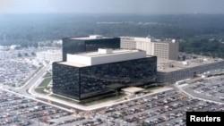 Zgrada Nacionalne bezbednosne agencije NSA