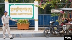 The Constitutional Council is located on Preah Monivong Boulevard in Phnom Penh, Cambodia, February 7, 2017. (Hean Socheata/ VOA Khmer)