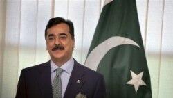 يوسف رضا گيلانی در ديوان عالی پاکستان حاضر می شود