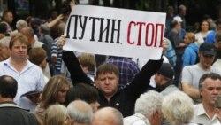 حزب آزادی مردم در راهپیمایی در مسکو، ۲۵ ژوئن ۲۰۱۱