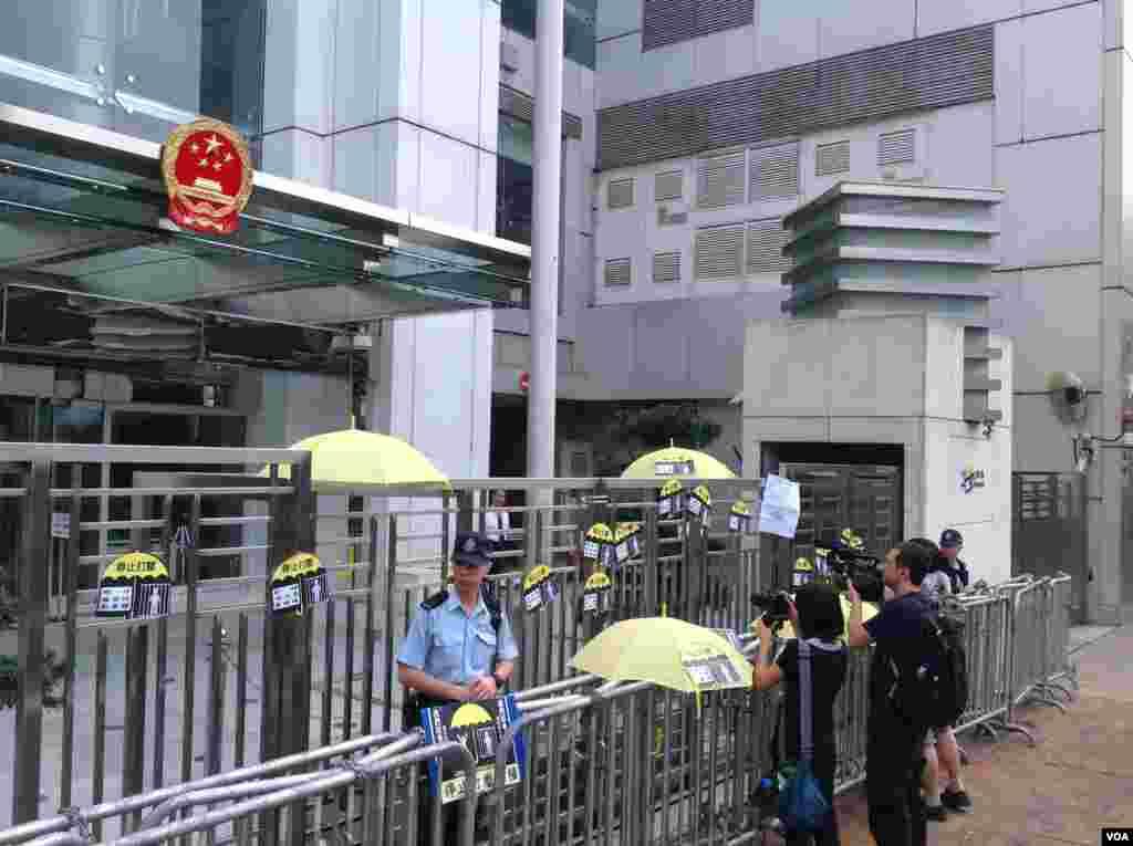 多个民间团体到中联办要求释放中国内地人士 (美国之音图片/海彦拍摄)