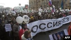 Rusi, dy tubime politike pro dhe kundër kryeministrit Putin