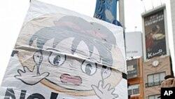 日本人民上週六反核示威