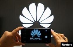 Chính quyền Tổng thống Trump cứng rắn với hãng Huawei của Trung Quốc