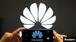 Biểu tượng của công ty Huawei Trung Quốc.