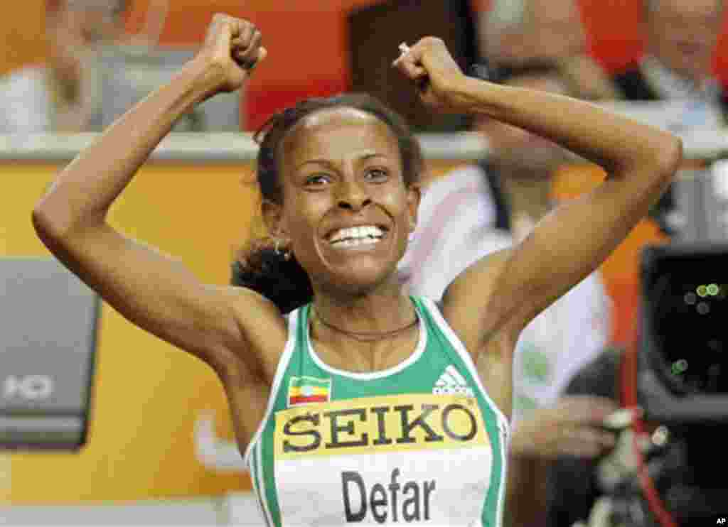 Would you choose Meseret? The International Association of Athletic Federations' invitation for the general public to choose their favorite world-class runners at www.iaaf.org ends this week. Meseret Defar is among 10 women on the ballot for her World I