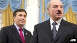 Михаил Саакашвили и Александр Лукашенко
