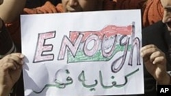 트리폴리의 반 가다피 시위