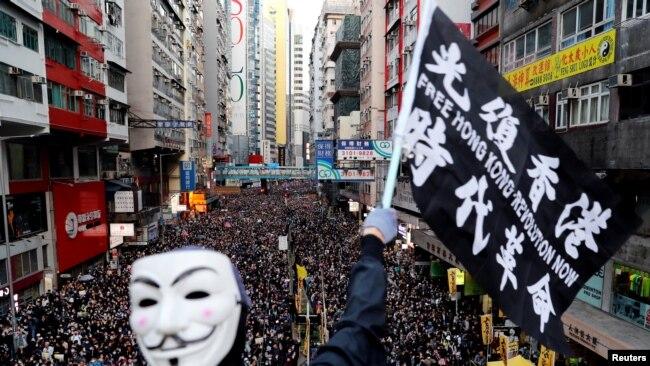 """香港""""国际人权日""""大游行现场人山人海"""