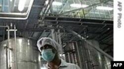 آمریکا از ادامه فعالیت های هسته ای ایران ابراز نگرانی می کند