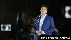 Poslanik Demokratskog fronta Nebojša Medojević (arhiva, rfe.org)
