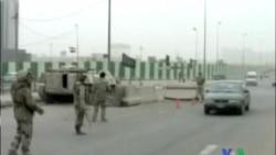 2011-10-22 粵語新聞: 奧巴馬宣布年底前從伊拉克全部撤軍