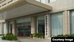 中國科學院武漢病毒研究所大樓 (網絡照片 )