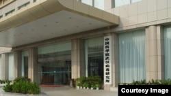 Çin'in Hubei eyaletinin başkenti Wuhan'daki Viroloji Laboratuvarı