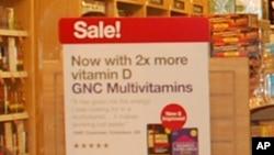 美国商店中的维生素D补剂