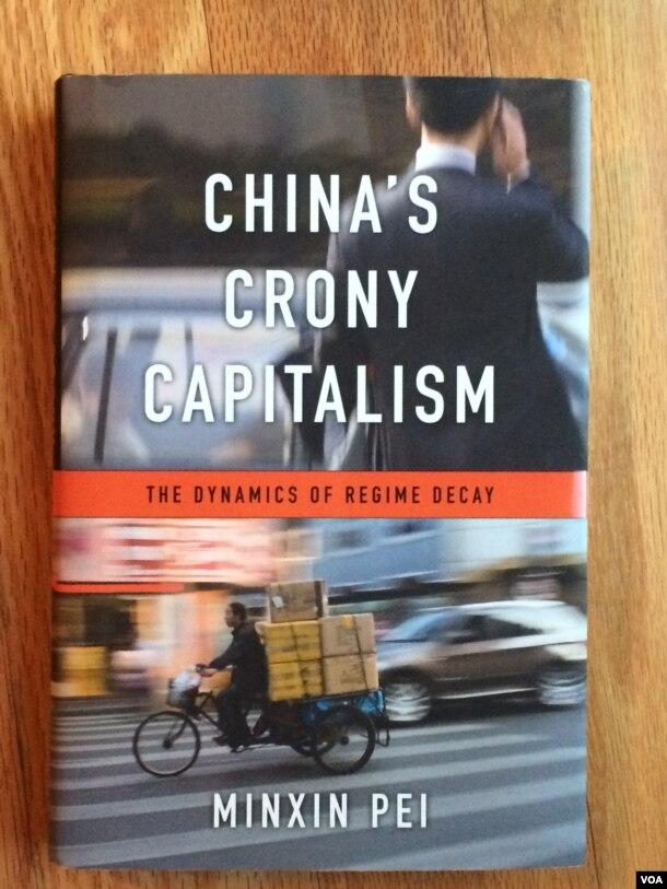 裴敏欣的新书《中国权贵资本主义—政权衰败的动态》(China's Crony Capitalism—the Dynamics of Regime Decay)封面(2016年10月,美国之音斯洋拍摄)。