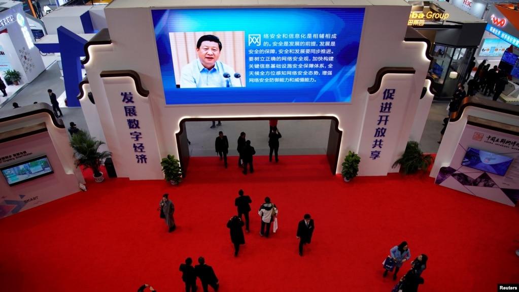 在中国浙江乌镇举行的世界互联网大会会场(12月4日)