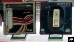 北京展示中興與華為手機內設備和服務資料照