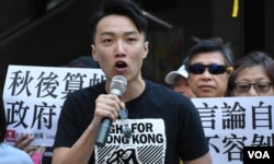 香港民阵召集人岑子杰 (美国之音汤惠芸拍摄)
