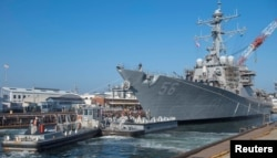 Tư liệu: Tàu khu trục lớp Arleigh Burke USS John S. McCain chuẩn bị rời cảng Yokosuka, Nhật Bản, ngày 27/11/2018.