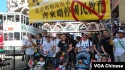 香港市民烈日當空之下示威反對國民教育科(湯惠芸攝影)