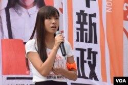 青年新政立法會選舉九龍西候選人游蕙貞。(美國之音湯惠芸攝)