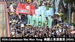 大會表示有4萬人參與「十一反威權遊行」(攝影:美國之音湯惠芸)