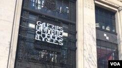 فروشگاه گالری لافایت در خیابان شانزلیزه پاریس گشایش یافت