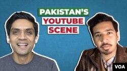 پاکستان میں یو ٹیوبرز کو کئی مسائل کا سامنا ہے۔