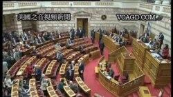2011-12-07 美國之音視頻新聞: 希臘國會批准緊縮預算措施