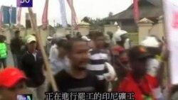 VOA國際60秒(粵語): 2011年9月29日