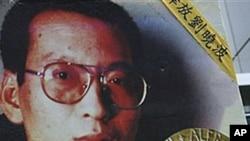 今年和平獎得主劉曉波