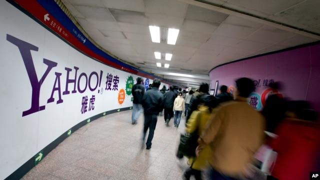 Quảng cáo của Yahoo tại ga tàu điện ngầm ở Bắc Kinh.