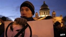 Санкт-Петербург. 5 марта 2012 г.