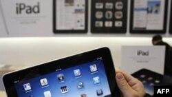 Tòa án TQ xem xét đơn kháng án về vụ tranh chấp nhãn hiệu của Apple