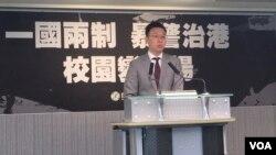 台灣民進黨副秘書長林飛帆11月13日在中央黨部針對香港局勢發表聲明。(齊勇明攝)