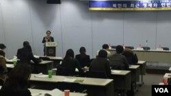 '북한 최근 정세와 한반도 통일 담론' 학술회의 서울서 열려