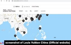 Trang web của Louis Vuitton ở Trung Quốc, với đường lưỡi bò trên Biển Đông, 5/4/2021