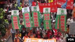 约2000多名工人、学生和市民参加了香港五一大游行(美国之音谭嘉琪拍摄)