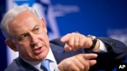 """El Primer Ministro de Israel Benjamin Netanyahu calificó de """"muy buena"""" su reunión con el presidente Barack Obama."""