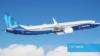 波音737MAX8复飞 中国民航局提三条件