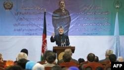 """Karzai osudio """"nehumane"""" fotografije"""