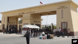 Egipatski granični prelaz Rafah prema Gazi