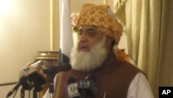 جمعیت علما اسلام (ف) کے سربراہ مولانا فضل الرحمن